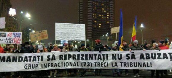 Alt Protest in fata Palatului Parlamentului ACUM!