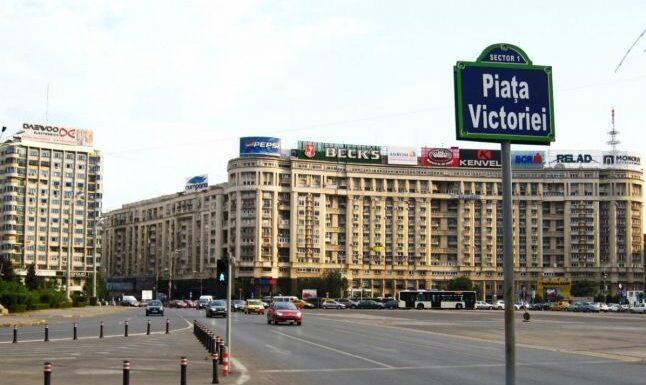 ALERTA – Primii protestatari PSD au ajuns in Piata Victoriei!